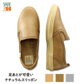 【SHOEZOO】足あとが可愛い!ナチュラルスリッポン  54303 (ブーツ)