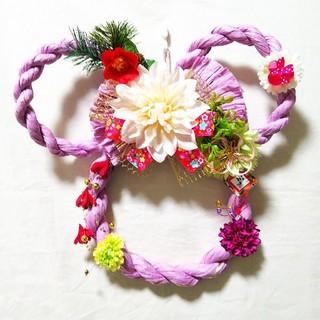 ミッキーマウス(ミッキーマウス)のしめ縄飾り フラワー リース ミッキー ミニー(リース)