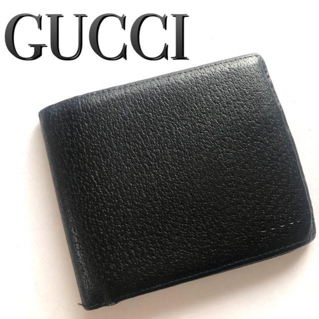 Gucci - グッチ 二つ折り財布 GUCCIの通販 by sakura's shop