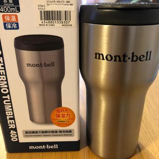 モンベル(mont bell)のモンベル ステンレスサーモタンブラー(タンブラー)
