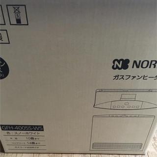 ノーリツ(NORITZ)のNORITZガスファンヒーター lpガス用+ガスコード3m(ファンヒーター)