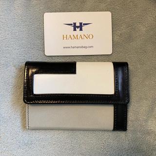 ハマノヒカクコウゲイ(濱野皮革工藝/HAMANO)の【新品未使用】濱野 HAMANO 財布(財布)