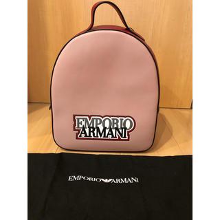 エンポリオアルマーニ(Emporio Armani)のEMPORIO ARMANI新品未使用リュック✴︎ピンク×レッド(リュック/バックパック)
