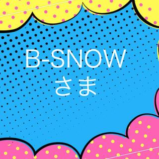ユニクロ(UNIQLO)のb-snowさま(パーカー)