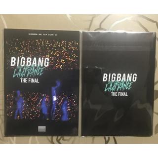 ビッグバン(BIGBANG)のBIGBANG 非売品ノート(K-POP/アジア)