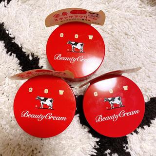 ギュウニュウセッケン(牛乳石鹸)の牛乳石鹸クリーム 赤箱 3点セット 新品未使用未開封(ボディクリーム)