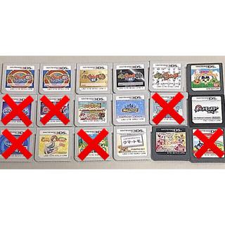 ニンテンドー3DS(ニンテンドー3DS)の3DS・DS ソフト(家庭用ゲームソフト)
