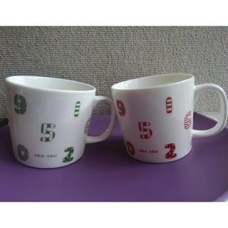 ソウソウ(SOU・SOU)の新品 マグカップ コップ 食器 ソウソウ SOUSOU 食器 (グラス/カップ)