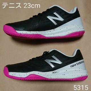 ニューバランス(New Balance)のテニスS 23cm ニューバランス WCH796B1(シューズ)