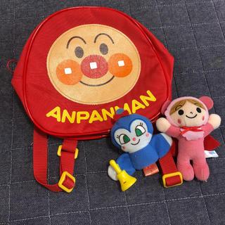 アンパンマン(アンパンマン)のアンパンマン  リュック おもちゃ セット(リュックサック)