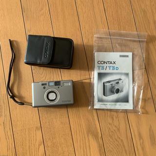 キョウセラ(京セラ)のcontax t3(フィルムカメラ)