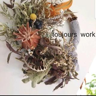 ◆ドライフラワーリース◆wild flower◆◇◆(ドライフラワー)