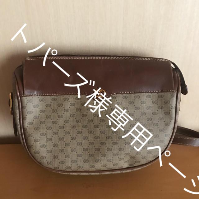ルイヴィトン 財布 激安 通販 zozo / Gucci - オールド グッチ ショルダーバックの通販 by ローズ's shop