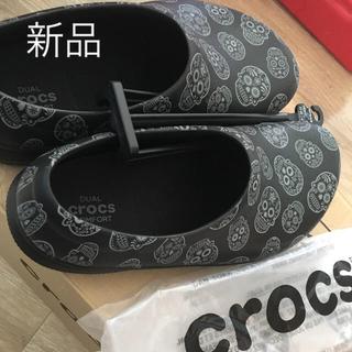 クロックス(crocs)の新品 クロックス 26cm(その他)