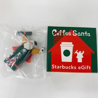 スターバックスコーヒー(Starbucks Coffee)のコーヒーサンタ 2019 プレゼントサンタ(ノベルティグッズ)