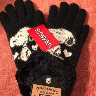 スヌーピー(SNOOPY)のスヌーピ柄手袋レディース(手袋)