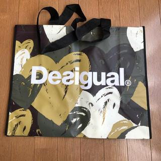 デシグアル(DESIGUAL)のdesigualショップバッグ(ショップ袋)
