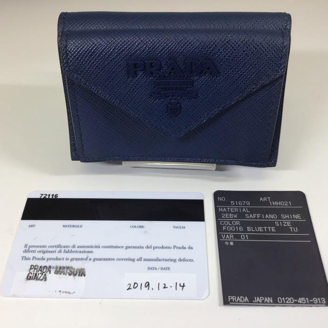 PRADA(プラダ)のPRADA サフィアーノレザー財布 1MH021 青 未使用品 プラダ  レディースのファッション小物(財布)の商品写真