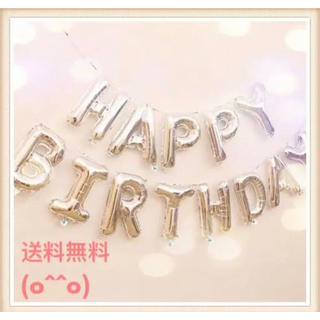 ☆誕生日  飾り付け Happy Birthday  風船 バルーン☆(その他)