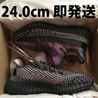 アディダス(adidas)の24.0cm adidas YEEZY BOOST 350 V2 YECHEIL(スニーカー)