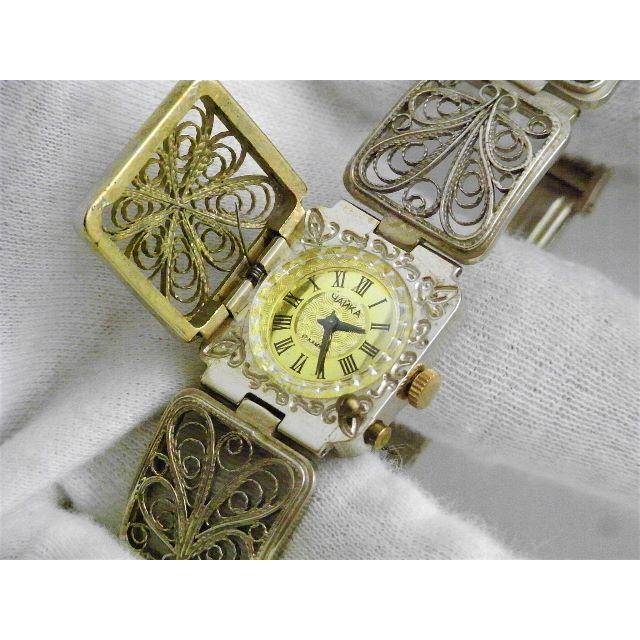 ЧАЙКА 手巻き腕時計 蓋つき ロシア製 ヴィンテージ 素敵なデザインの通販 by Arouse 's shop