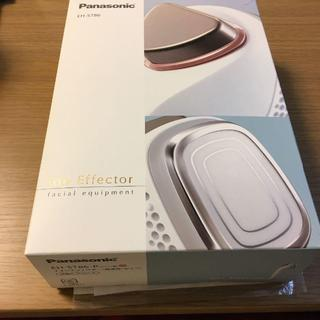 イオンエフェクター 高浸透タイプ ピンク調 EH-ST86-P (その他)