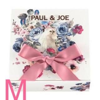 ポールアンドジョー(PAUL & JOE)のポールアンドジョー ラッピング ボックス M(ラッピング/包装)