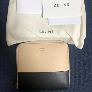 セリーヌ(celine)のSAKURA様専用(折り財布)