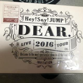 ヘイセイジャンプ(Hey! Say! JUMP)の ★TOUR 2016 DEAR(初回限定盤)(ミュージック)