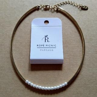 ロペピクニック(Rope' Picnic)の Rope' Picnic ★ ネックレス(ネックレス)