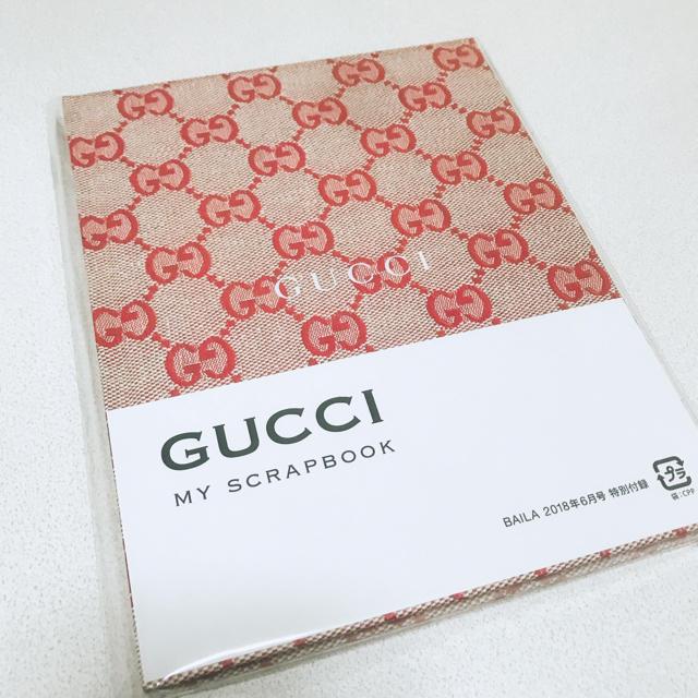 スーパーコピー グッチ 時計自動巻き | Gucci - 新品未使用 BAILA GUCCIノートの通販 by ☆