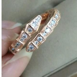 ブルガリ(BVLGARI)の美品Bvlgari ブルガリ リング 指輪 レディース(リング(指輪))