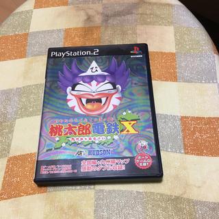 プレイステーション2(PlayStation2)の桃太郎鉄道X 九州編 PS2(家庭用ゲームソフト)