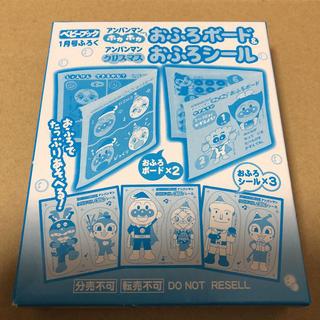 ショウガクカン(小学館)のベビーブック 1月号ふろく☆399円!!(お風呂のおもちゃ)