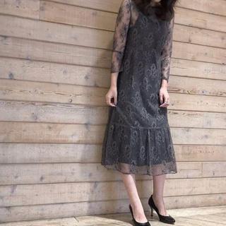 アーバンリサーチ(URBAN RESEARCH)のkaene ドレス ワンピース グレー(ロングドレス)