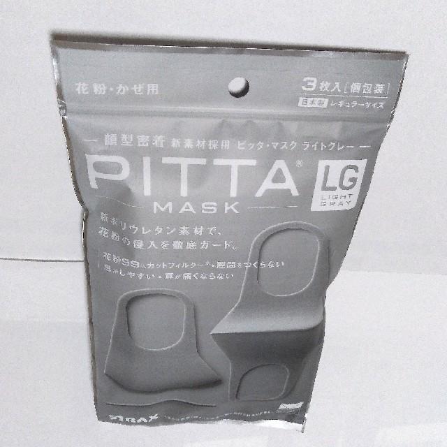 使い捨て マスク 個 包装 / マスク 使い捨て かわいい