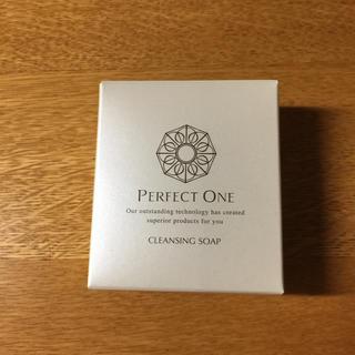 パーフェクトワン(PERFECT ONE)のパーフェクトワン クレンジングソープ 60g(洗顔料)