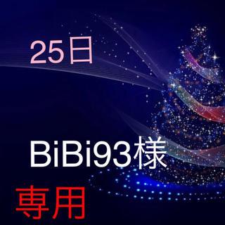 ロニィ(RONI)のBiBi93様専用(靴下/タイツ)