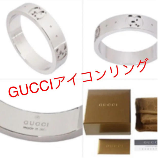 Gucci - 正規品✩.*˚GUCCI アイコンリング!9号、16号set✩.*˚の通販 by ミッキーちゃん