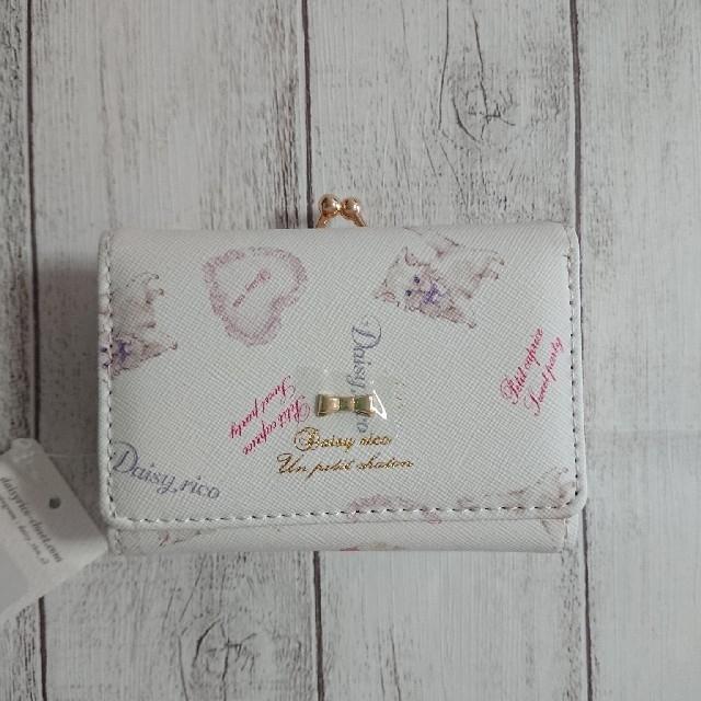 カルティエ 財布 ピンク 、 デイジーリコ ねこ ミニ財布 がま口 白 ネコ プレゼント かわいい 財布の通販 by リコ's shop