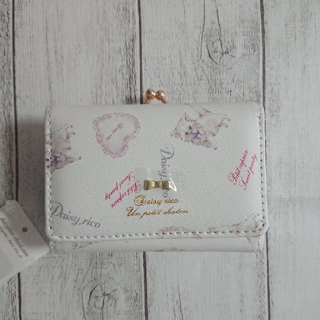 Louis vuton 財布 スーパーコピー時計 - エルメス 財布 メンズ スーパーコピー 時計