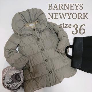 バーニーズニューヨーク(BARNEYS NEW YORK)のバーニーズニューヨーク ダウンコート ミドル丈 グレージュ 36(ダウンコート)