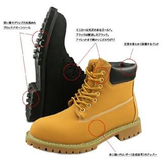 新品送料無料♪超人気⭐️ティンバー系ワークブーツ👢(ブーツ)