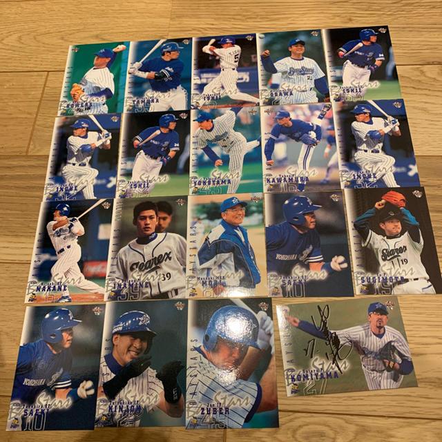 横浜DeNAベイスターズ(ヨコハマディーエヌエーベイスターズ)のBBM野球カード2001 横浜ベイスターズ19枚セットサインカード付き スポーツ/アウトドアの野球(記念品/関連グッズ)の商品写真