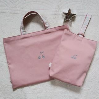 ボンポワン(Bonpoint)の⭐Liberty Poppy&Daisy⭐ボンポワン風 バッグ&上履袋 入園入学(バッグ/レッスンバッグ)