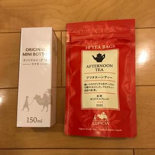 ルピシア(LUPICIA)のルピシア ステンレスボトル&選べる紅茶1袋(タンブラー)