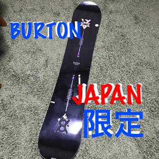 バートン(BURTON)の早い者勝ち⭐️BURTON X8V JAPAN限定モデル 151.5(ボード)