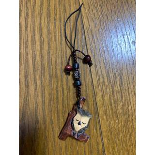 北海道 木彫りフクロウ ストラップ(彫刻/オブジェ)