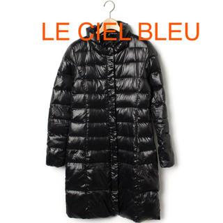 ルシェルブルー(LE CIEL BLEU)のLE CIEL BLEU ダウンコート (ダウンコート)