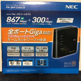 エヌイーシー(NEC)のWi-Fi ルーター(その他)